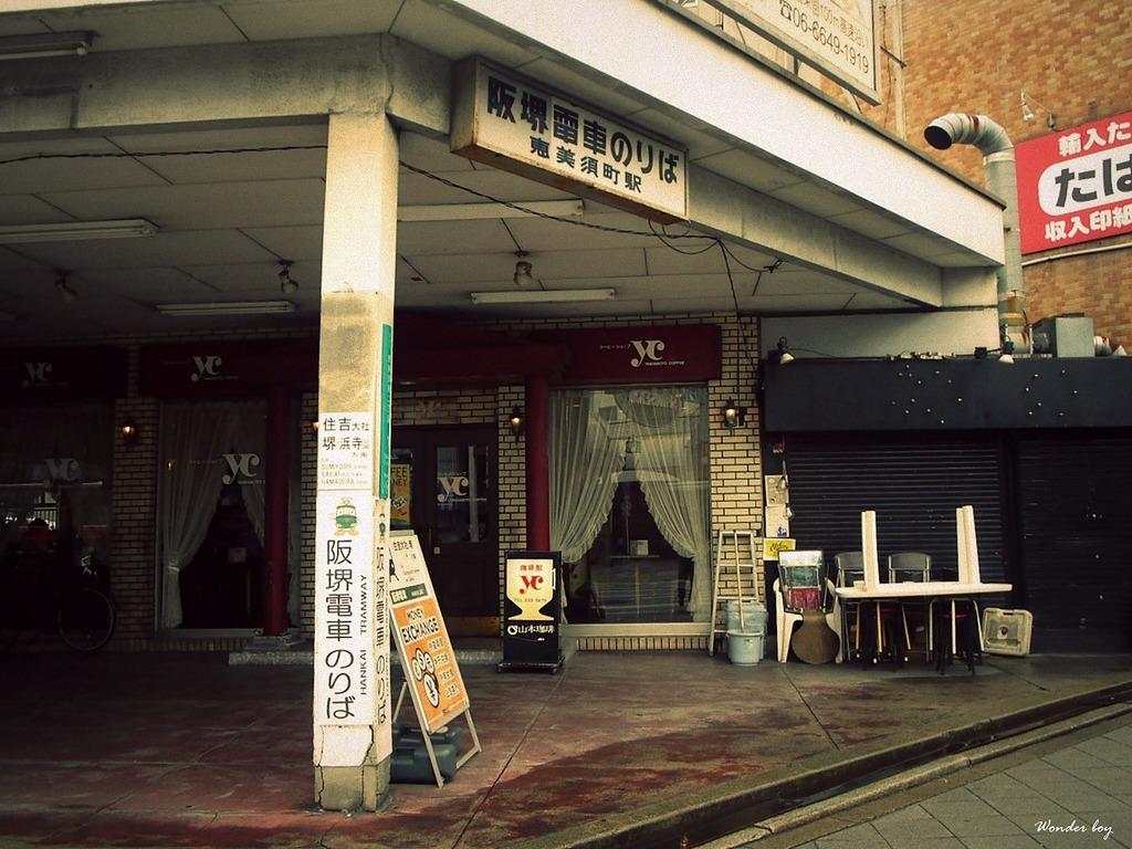恵美須町駅.jpg